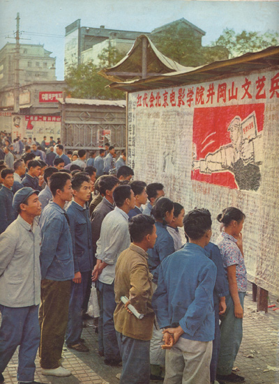 cultural revolution 1966 to 1976 in High tide of the cultural revolution, 1966-68  uncertainty and instability were exacerbated by the death of zhou enlai in january 1976 and the subsequent.