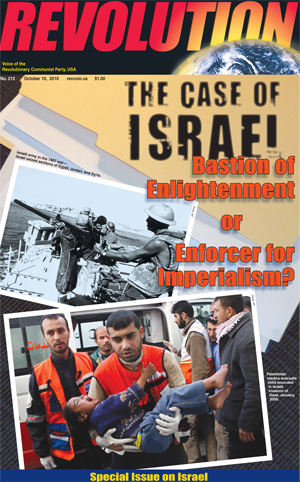 The Case of Israel         Bastion of Enlightenment         or Enforcer for Imperialism?