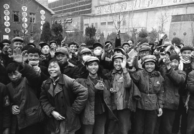 Student revolutionaries visiting a facotry in socialist China in 1967