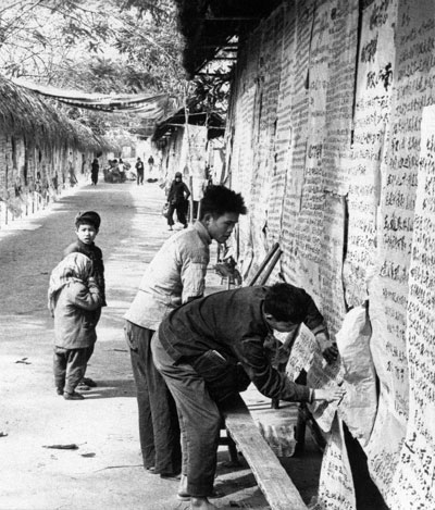 "Putting up ""Big Character Posters"" on a wall during the Great Proletarian Cultural Revolution in China."