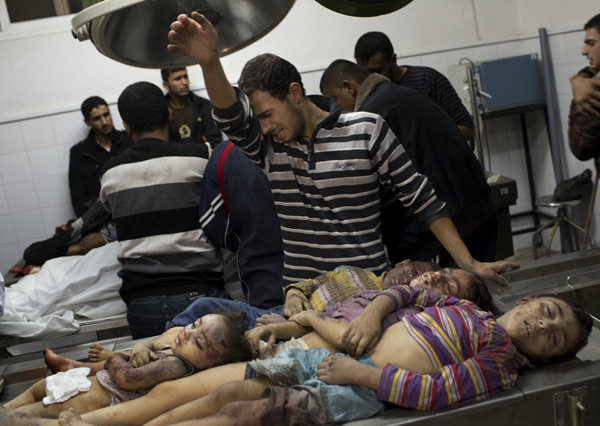 Four Palestinian children killed by Israeli airstrikes on Gaza