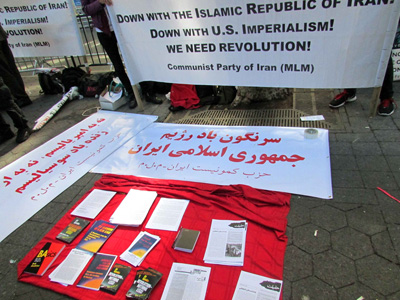Banner from supporters of Communist Party of Iran (MLM)