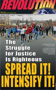 Revolution #363, December 3, 2014 - front page