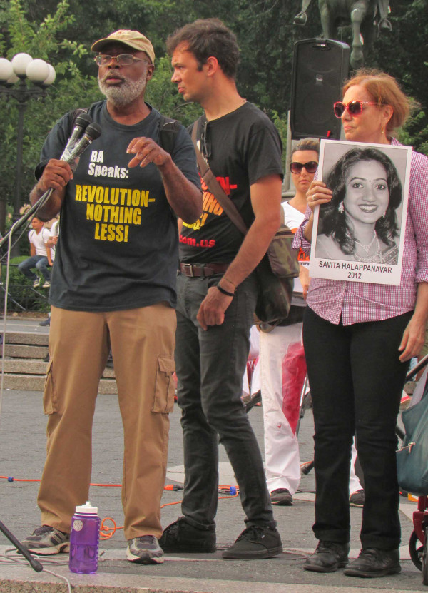 Carl Dix, Union Square, July 1