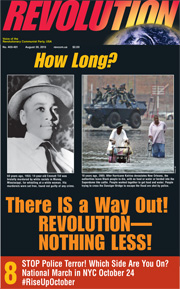 Revolution #401, August 24, 2015 - front page
