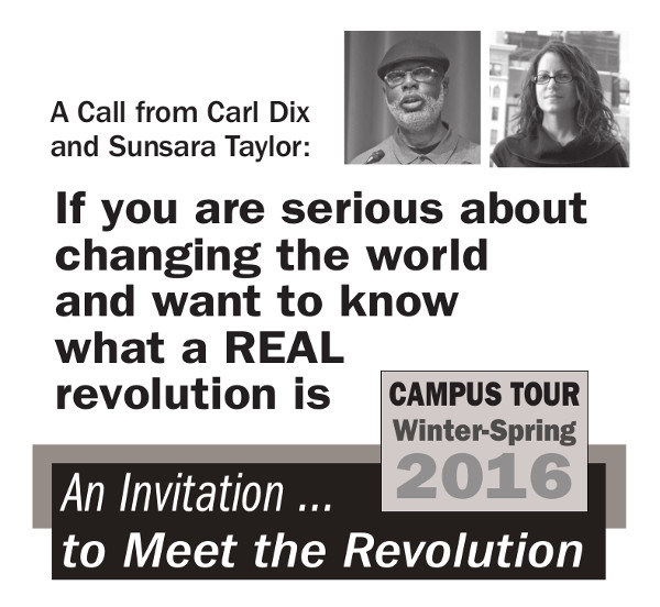 An invitation...to meet the revolution