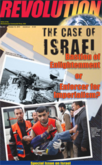 Bastion of Enlightenment... or Enforcer of Imperialism: The Case of ISRAEL