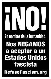 No! poster